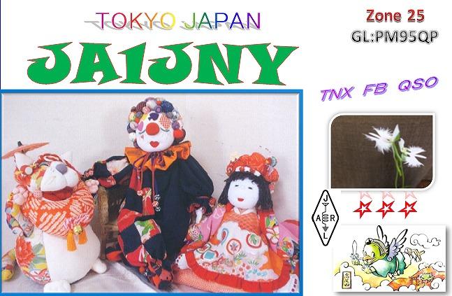 Primary Image for JA1JNY