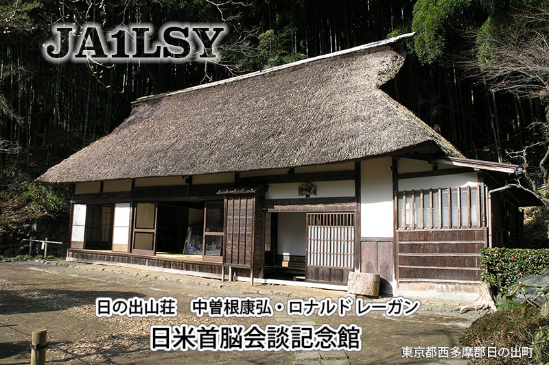 Primary Image for JA1LSY