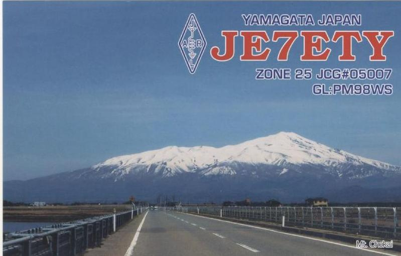 Primary Image for JE7ETY