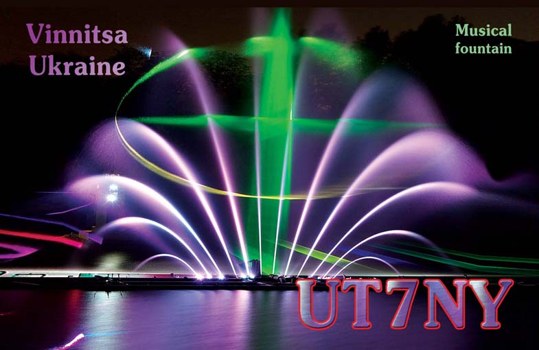 Primary Image for UT7NY