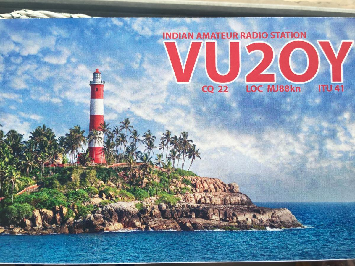 Primary Image for VU2OY
