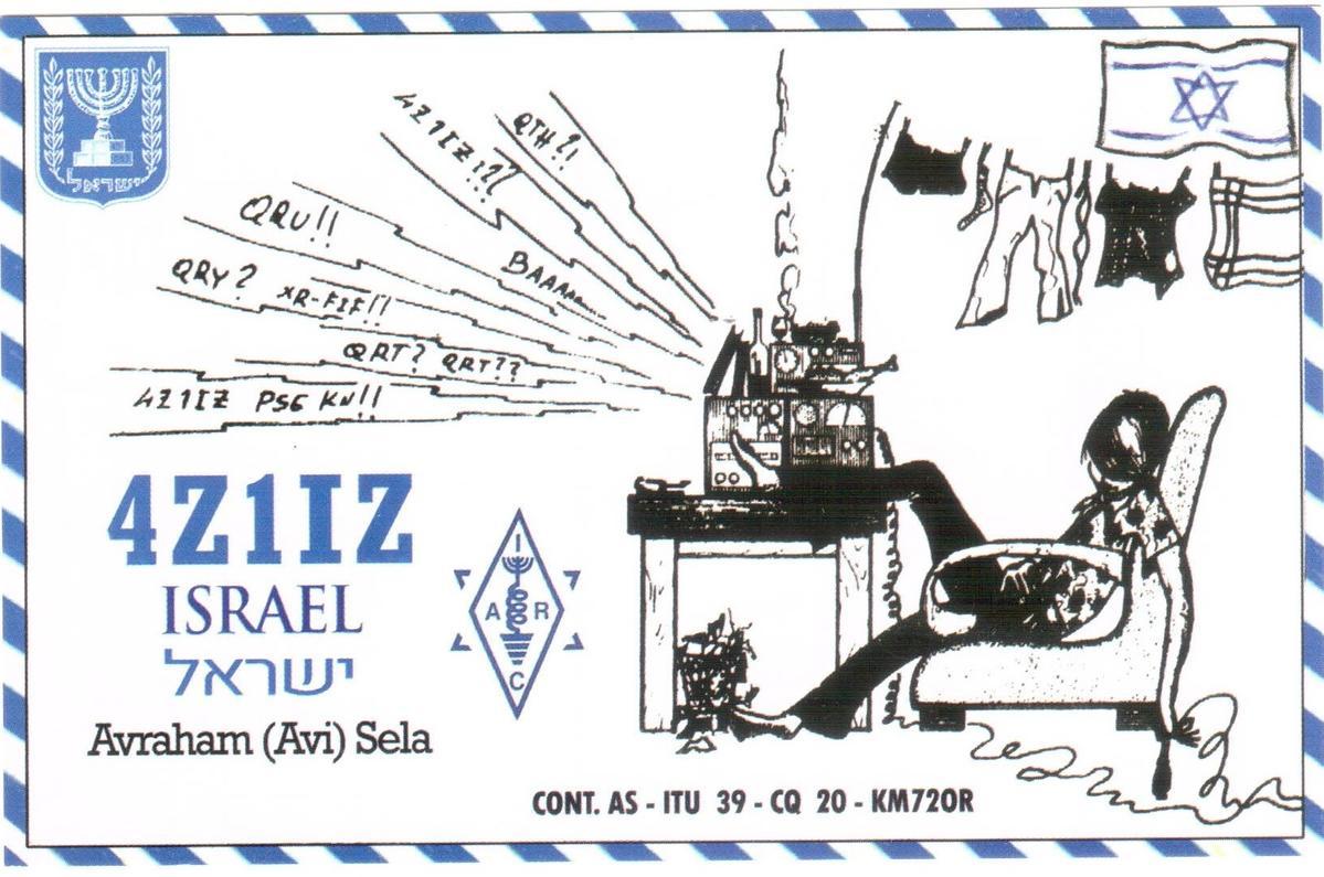 Primary Image for 4Z1IZ