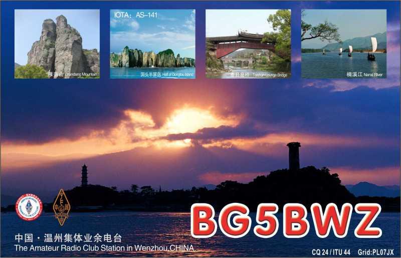 Primary Image for BG5BWZ