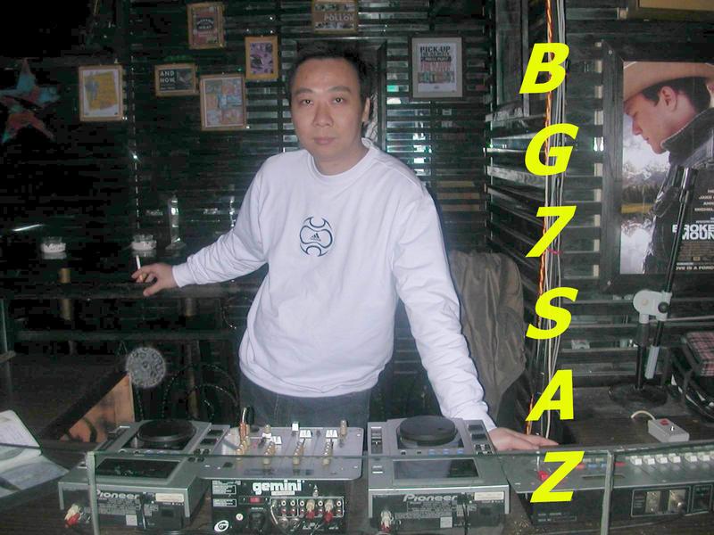 Primary Image for BG7SAZ