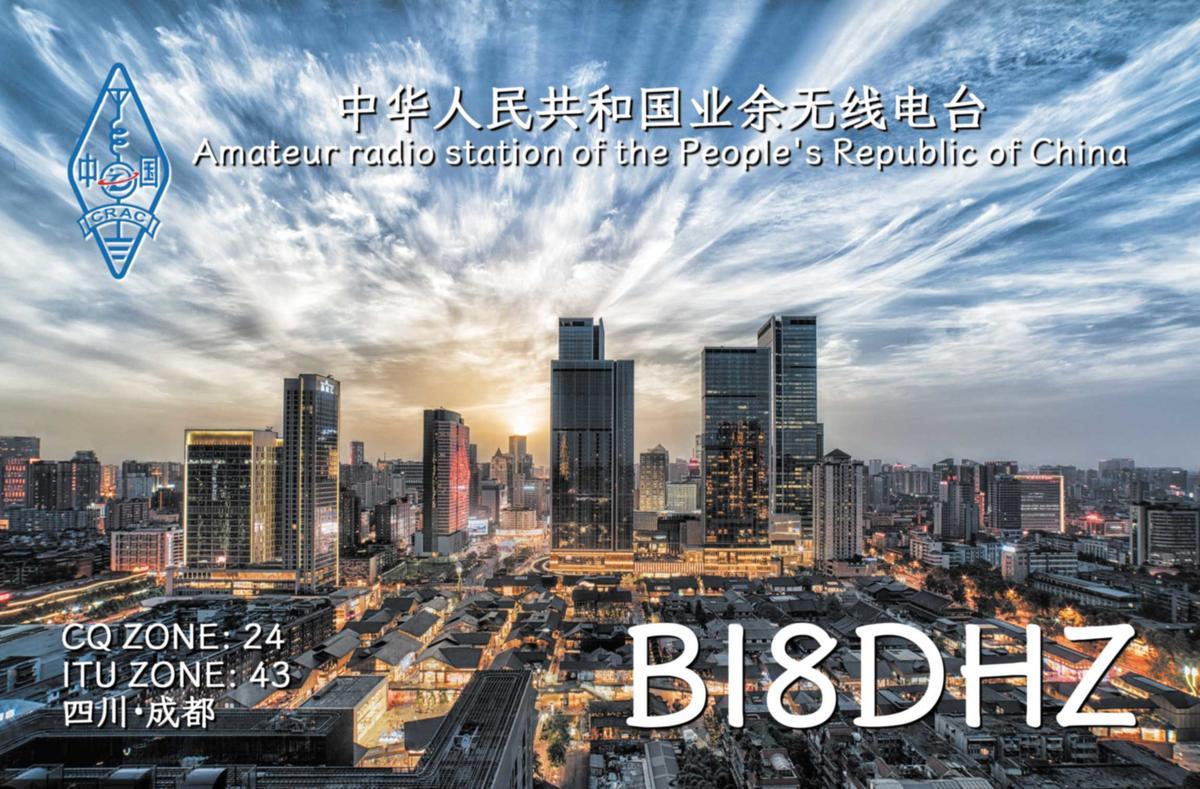 Primary Image for BI8DHZ