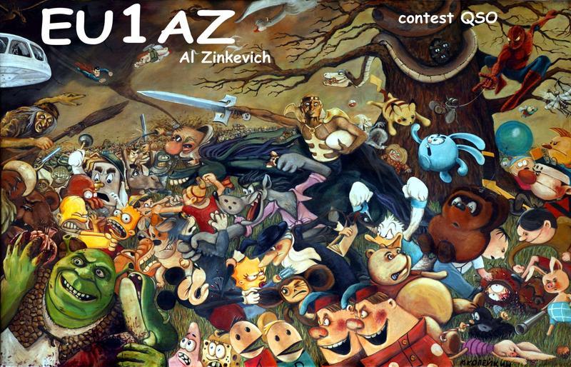 Primary Image for EU1AZ