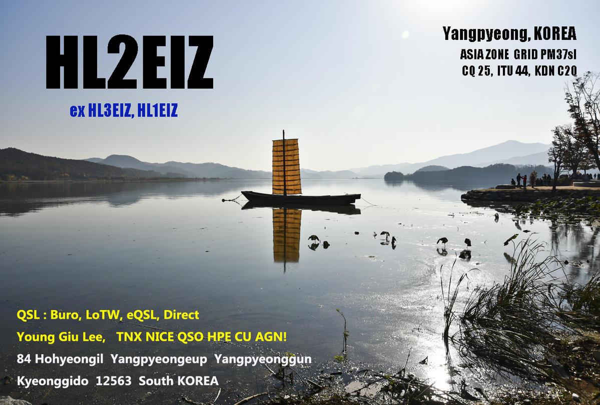 Primary Image for HL2EIZ