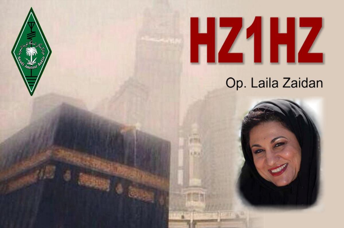 Primary Image for HZ1HZ
