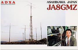 Primary Image for JA8GMZ