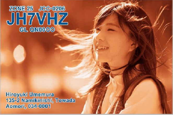 Primary Image for JH7VHZ