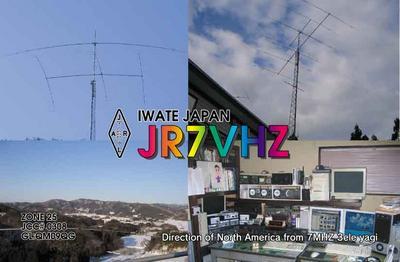 Primary Image for JR7VHZ
