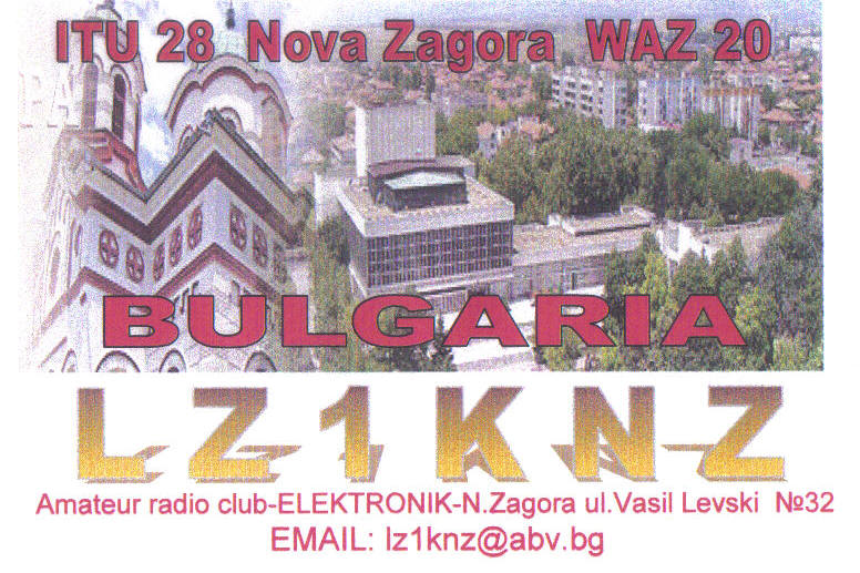 Primary Image for LZ1KNZ