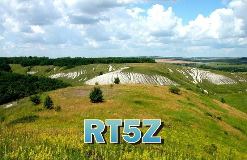 Primary Image for RT5Z