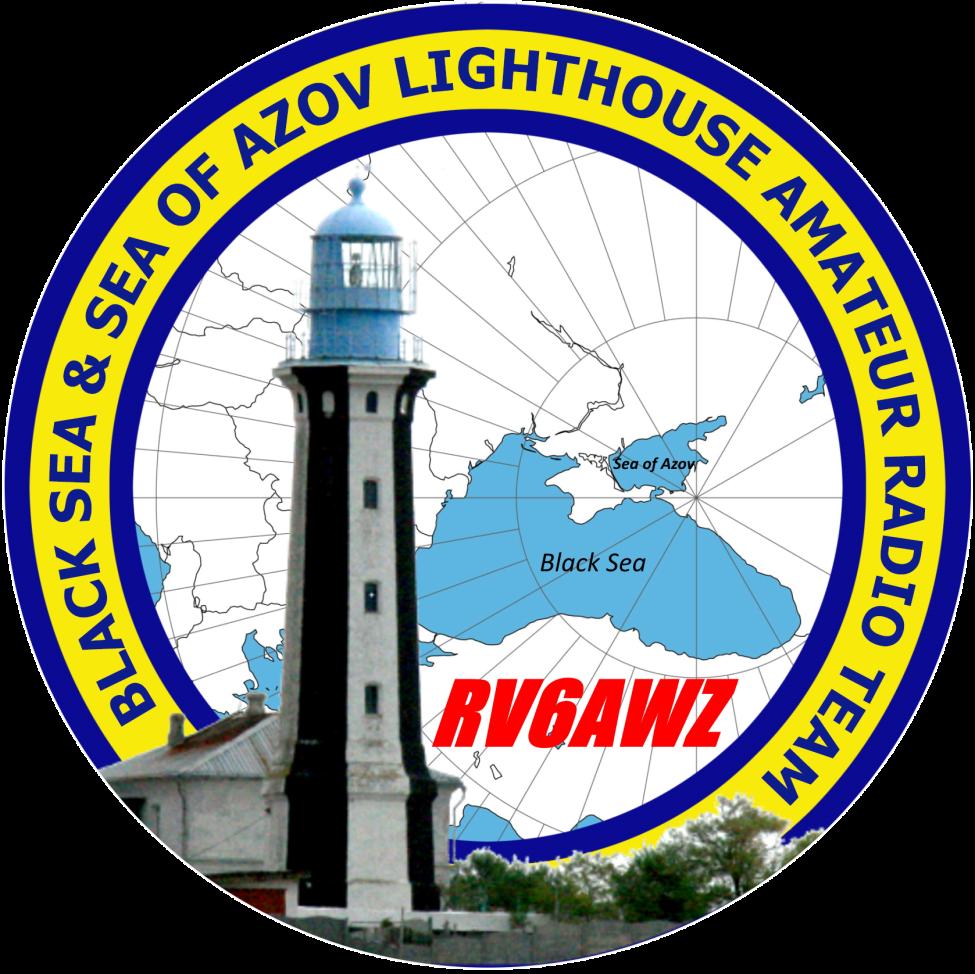 Primary Image for RV6AWZ
