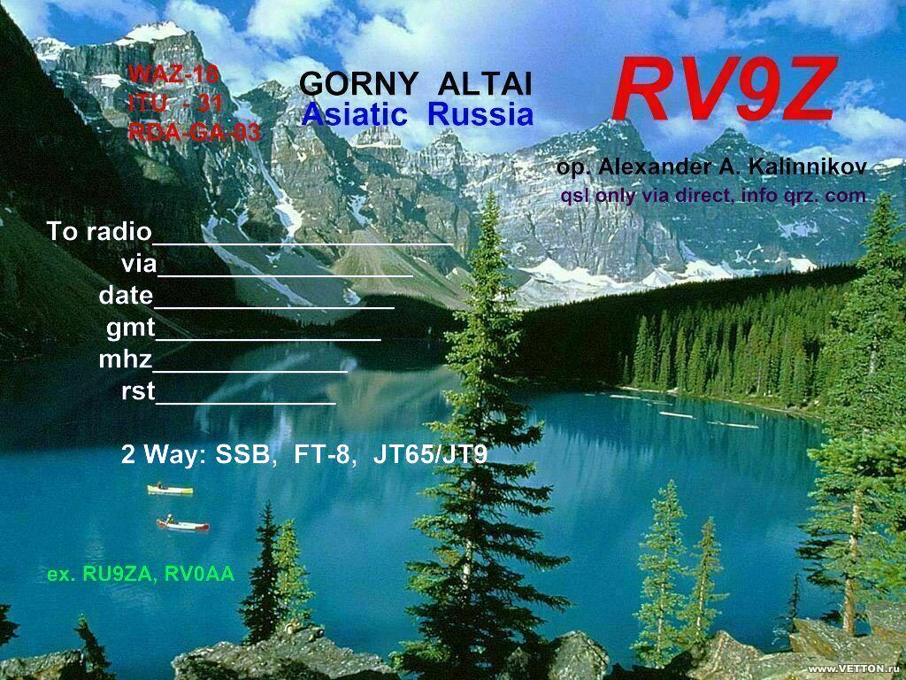 Primary Image for RV9Z