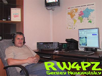 Primary Image for RW4PZ