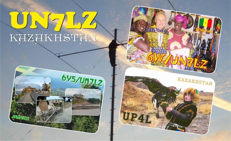 Primary Image for UN7LZ