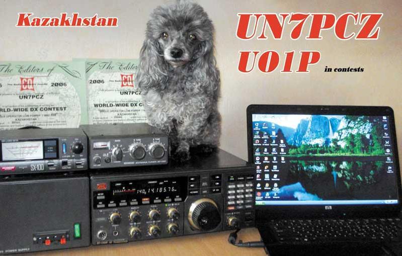 Primary Image for UN7PCZ