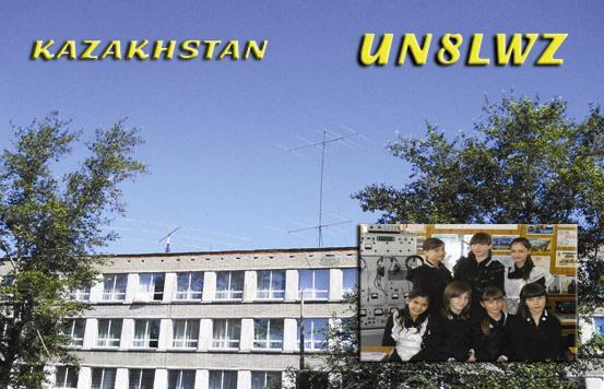 Primary Image for UN8LWZ