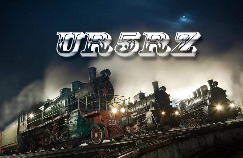 Primary Image for UR5RZ