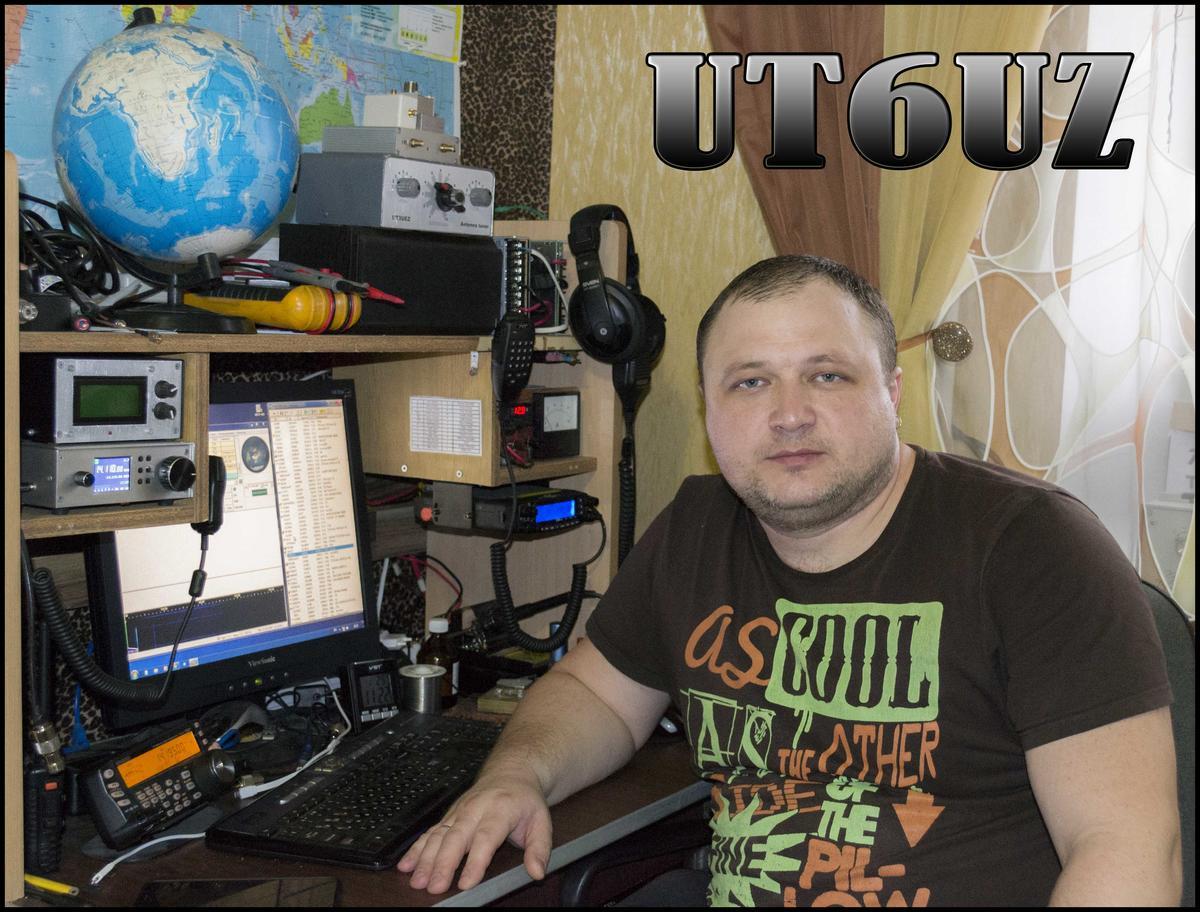Primary Image for UT6UZ