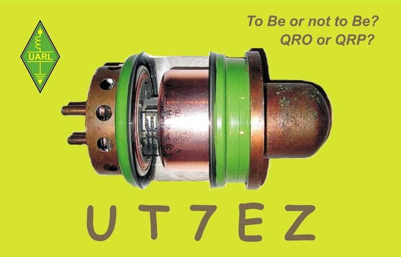 Primary Image for UT7EZ