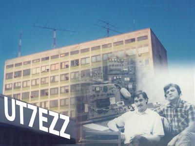 Primary Image for UT7EZZ