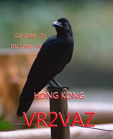 Primary Image for VR2VAZ