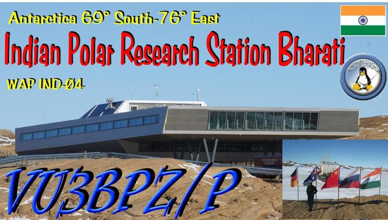 Primary Image for VU3BPZ