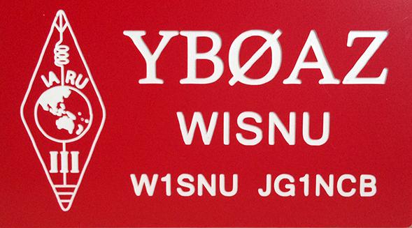 Primary Image for YB0AZ